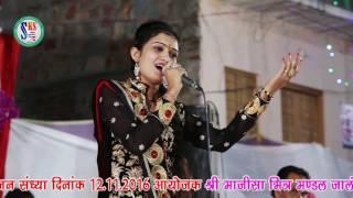 Jalore Live Majisa Katha Sutha Re  Madhuri Vaishnav  Ek Shaam Majisa Ke Naam  Rajasthani Bhajan