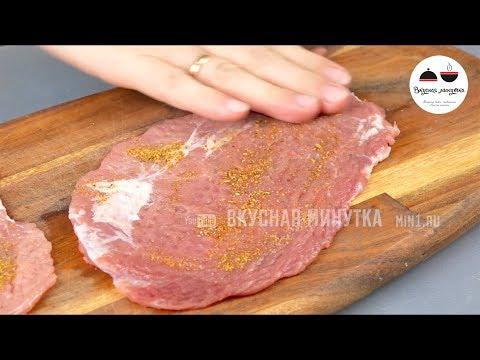 Любое мясо по