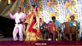 Kalpana Hansda !!! Video Song