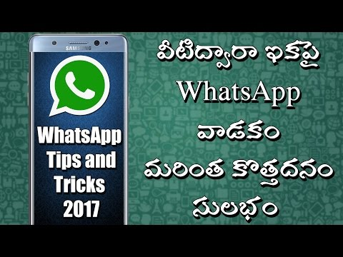 WhatsApp  Tips and Tricks  2017 || in Telugu || Tech-Logic
