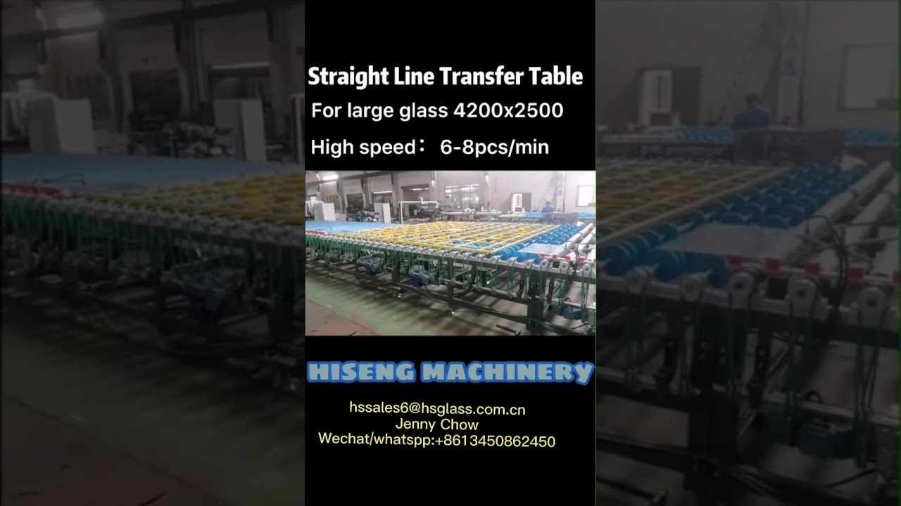Download HISENG STRAIGHT LINE TRANSFER TABLE