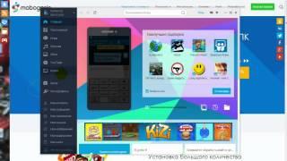 Компьютерные уроки 7. Mobogenie на ПК из смартфона