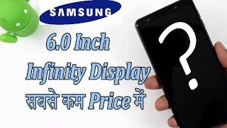 Samsung Galaxy J4 Core Launch In India !! Detail Specification In HINDI