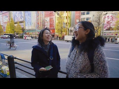 เที่ยวญี่ปุ่นด้วยตัวเอง โตเกียวหน้าหนาว Japan Tokyo Trip