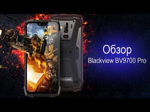 Blackview BV9700 Pro - обзор самого топового защищённого смартфона 2019!