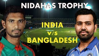 Ban vs Ind T20 Live Streaming