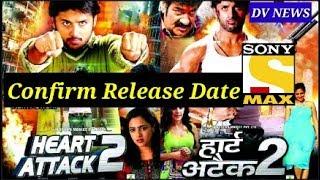 Heart Attack 2 Hindi Dubbed Confirm Theatre Release Date