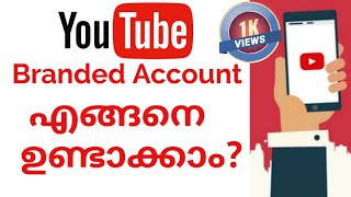 How To Create YouTube Branded Account in Malayalam | Sachithlal K. S