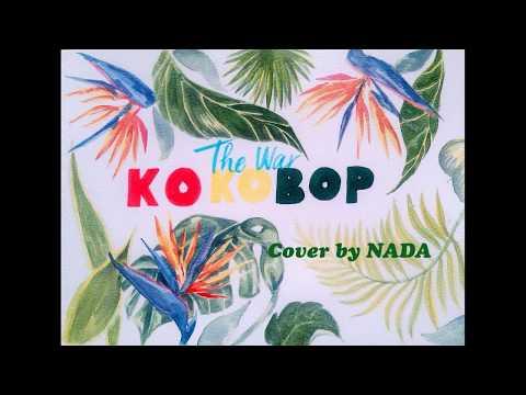 Exo Kokobop dance cover [Chorus part and dance break]