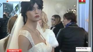 """Выставка """"Моя свадьба"""" проходит в Минске"""