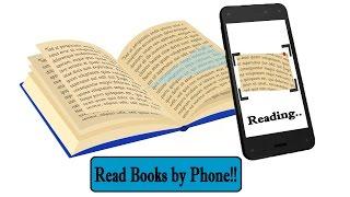 Read Any Books Using Your Smartphone (Amazing Life Hack) - Creative Bijoy