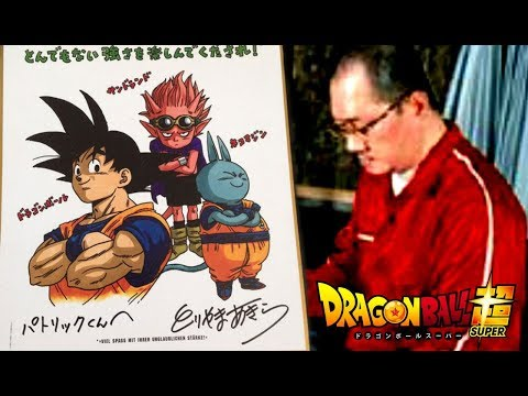 The Origins Of Akira Toriyama Youtube