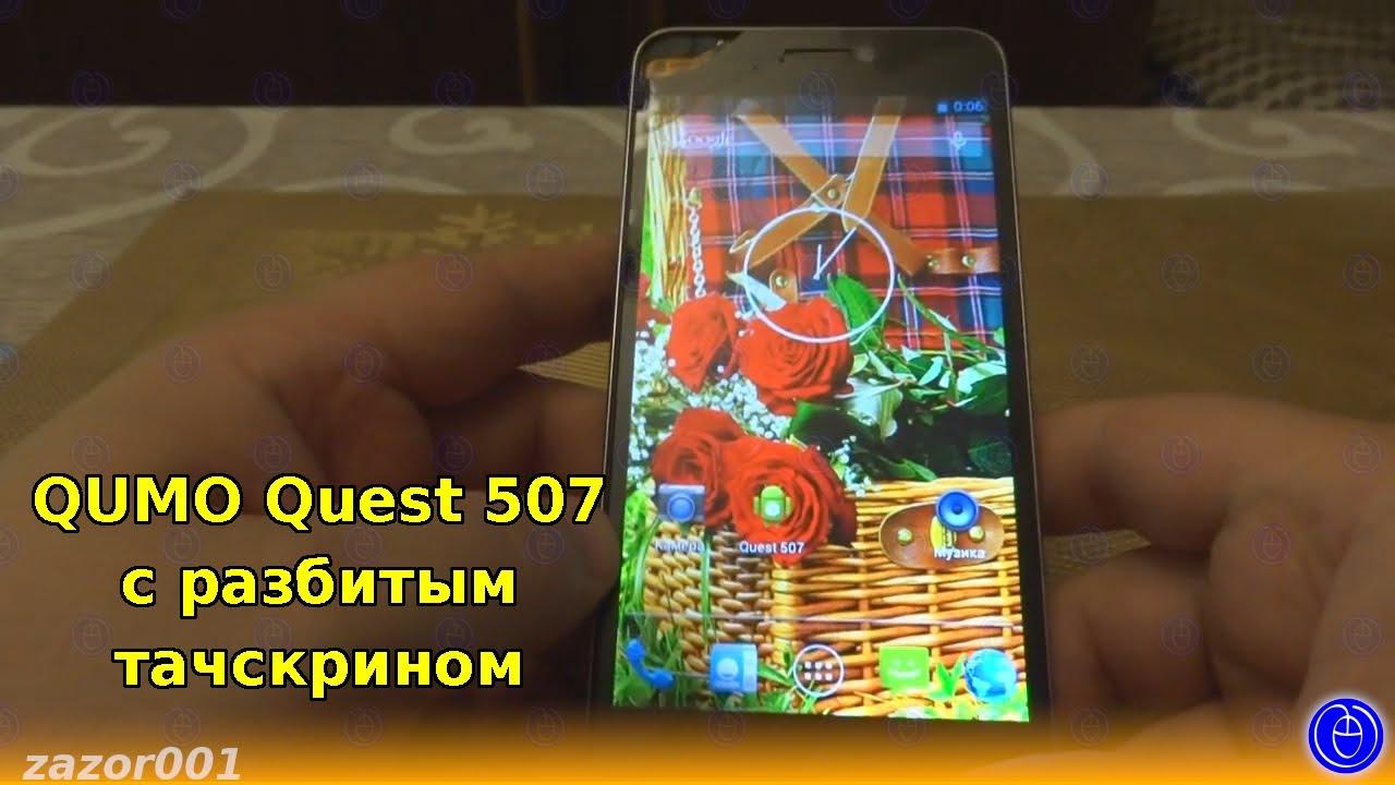 Купить дисплеи и экраны для мобильных телефонов в городе москва и других. Дисплей для samsung galaxy j1 (2016) sm-j120 с тачскрином в сборе.