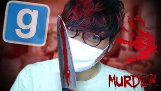 Garrys Mod [MURDER] #3 [โบ้ท&เป้] ใครคือคนร้ายกันเเน่ | สนับสนุนโดย ᵈᵏˢ⋅ᶦᶰ⋅ᵗʰ