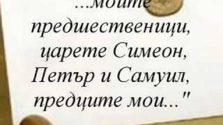 Samuil of Bulgaria