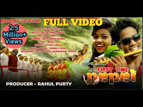 ||First Time Nepel ||Ho Munda album full song....TU.. ru..ru rutu...