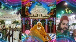 dewa sharif dargah, Ali waris nabi waris, New Naat Sharif, waris piya ki shaan, ya waris pak
