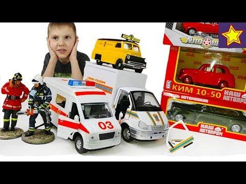 Машинки Газель без дверей и РОЗЫГРЫШ советских машинок Diecast cars toys