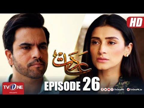 Aadat | Episode 26 | TV One Drama | 5 June 2018