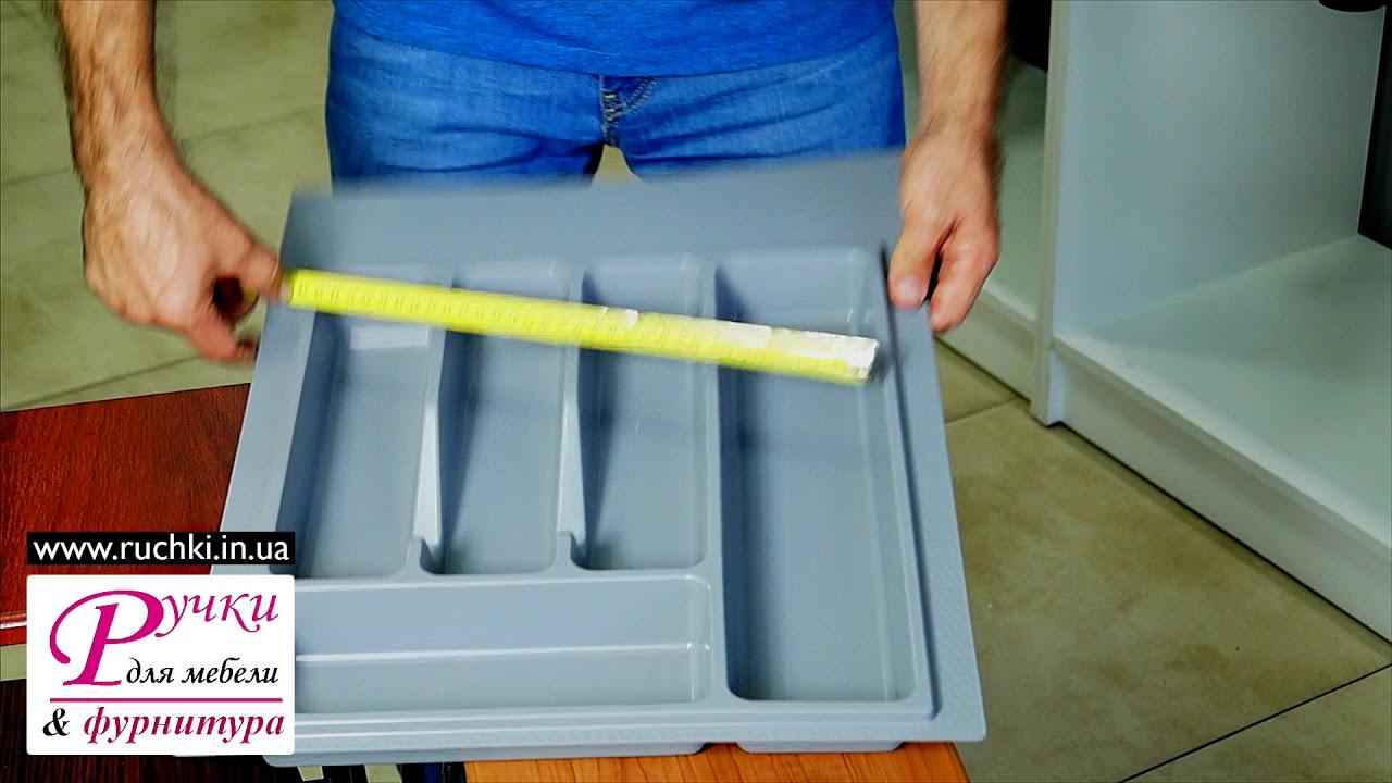 Мебельные ручки из
