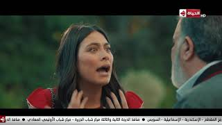 نور بتتخانق مع هوجان علشان عاوز يخرج معاها #هوجان