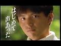【映画】 うつつ 宮沢りえ・大塚寧々・小島聖・天海祐希