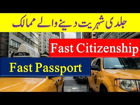 Easiest Countries to Get Citizenship. Which Countries Offering Citizenship