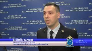 Лидера саратовской наркотической ОПГ задержали в Москве