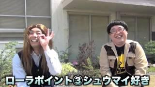 2012年4月22日(日)に行われた天津のネタLIVEのブリッジV。 撮影 編集...