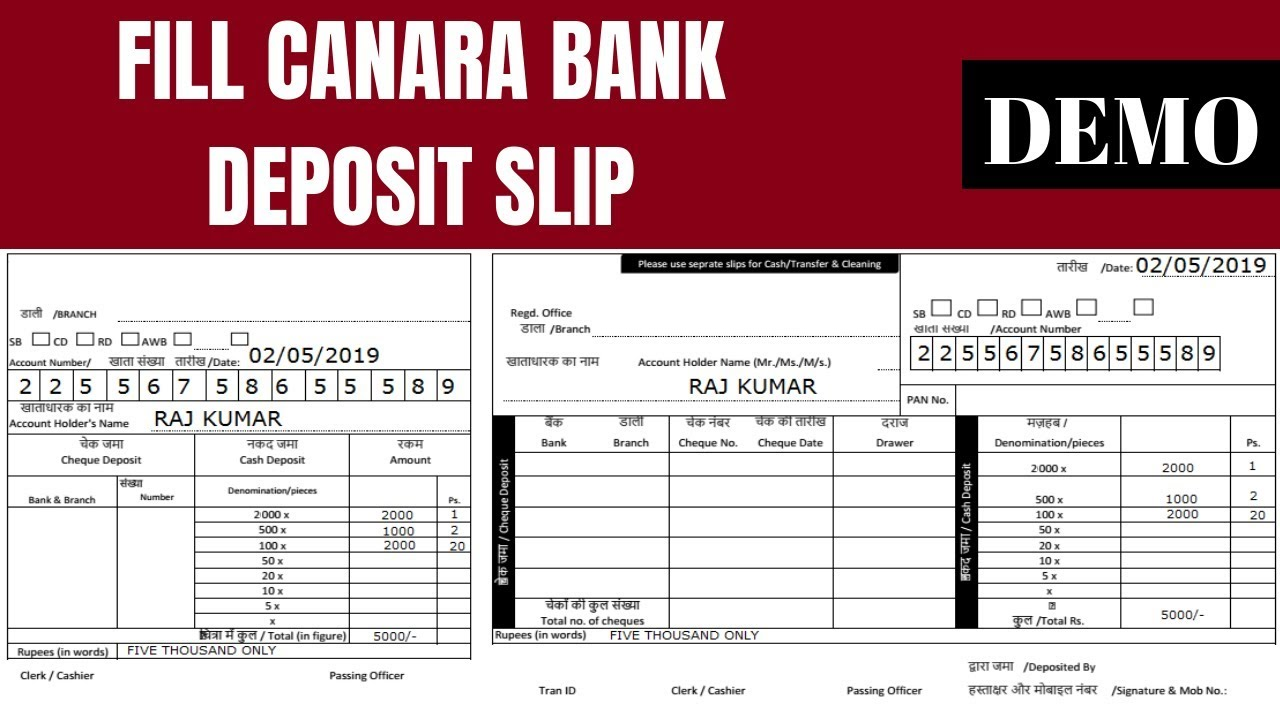 canara bank deposit form  How To Fill Canara bank deposit Form/Slip
