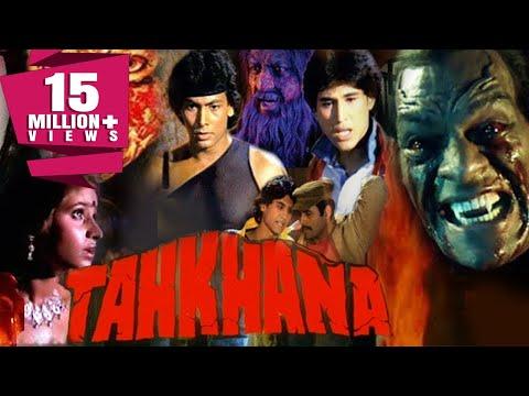Tahkhana (1986) Full Hindi Movie | Hemant Birje, Puneet Issar, Preeti Sapru, Aarti Gupta