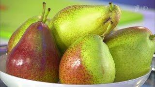 Жить здорово! Что здоровее? Яблоко против груши. (25.07.2016)