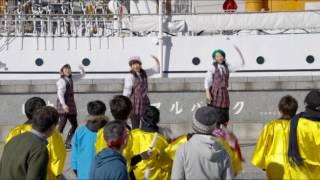 桜井日奈子、武田玲奈、伊藤沙莉、まさかの期間限定アイドルユニット結...