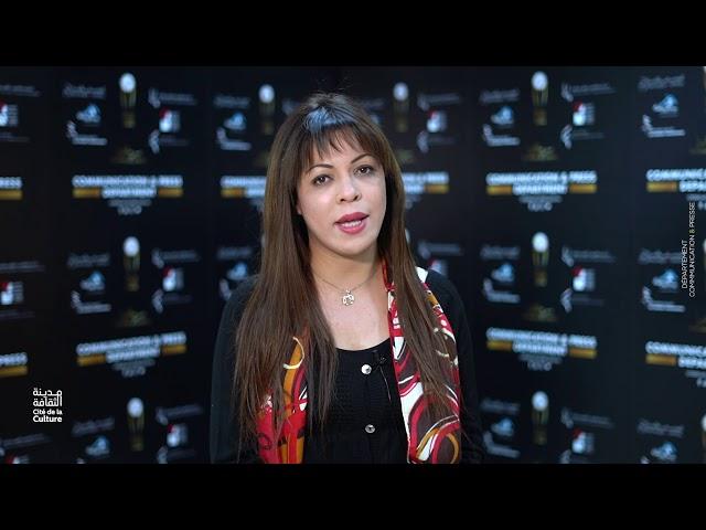 La réalisatrice tunisienne Chiraz Bouzidi présente son long métrage documentaire