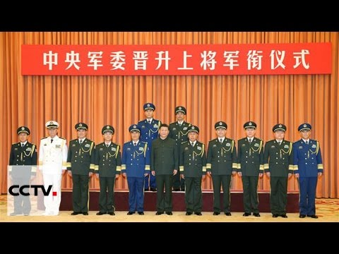China adds two officers to rank of general