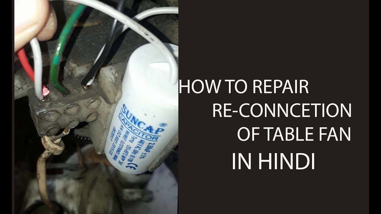 how to repair table fan re conection of capacitor in hindi [ 1280 x 720 Pixel ]