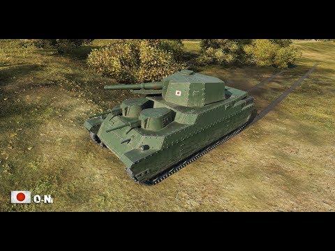 O-NI  STREAM - 29.03.2018 [ World of Tanks ] thumbnail