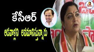 కేసీఆర్ ఆడవాళ్లని  అవమానిస్తున్నారు | Kushboo Press Meet | Vanitha News | Vanitha TV