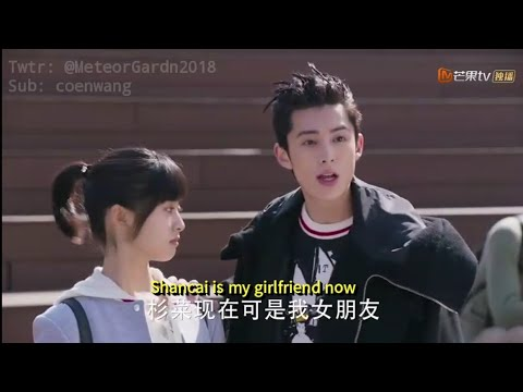 "[ENGSUB] Dao Ming Si ""Shancai Is My Girlfriend"" (Meteor Garden 2018)"