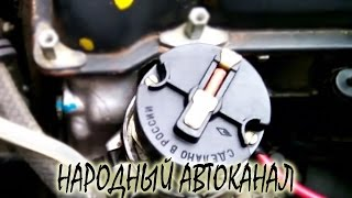 видео ВАЗ 2107: установка зажигания (руководство и схема). Как установить зажигание на ВАЗ 2107