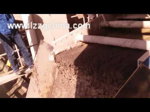 LZZG TS1845  dewatering screens vibrating equipment  in Australia