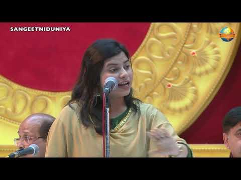 Kavita Tiwari || Kavi Sammelan || Non Stop || Moraribapu Ramkatha Raipur