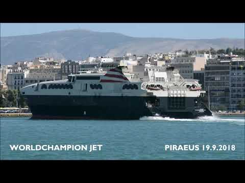 WORLDCHAMPION JET maiden arrival at Piraeus