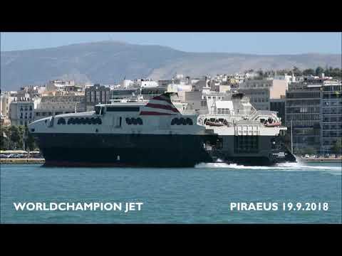 WORLDCHAMPION JET maiden arrival at Piraeus