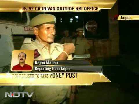 Jaipur: Rs 92 crore in van outside RBI office
