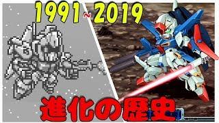 スーパーロボット大戦 進化の歴史 【スーパーロボット大戦T までのシリーズ歴代作品ダイジェスト】