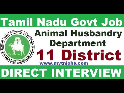 Tamil Nadu Animal Husbandry  Recruitment | 11 District recruitment | www.mytnjobs.com