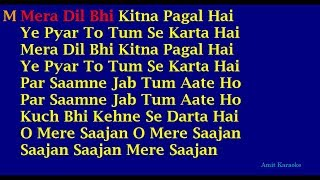 mera-dil-bhi-kitna-pagal-hai-kumar-sanu-alka-yagnik-duet-hindi-full-karaoke-with-lyrics