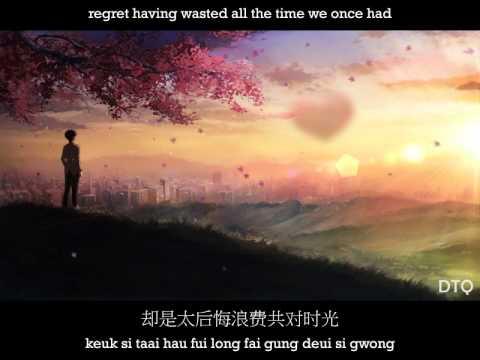 Leon Lai: 情深说话未曾讲 Cantonese version with pinyin/translation (see description)