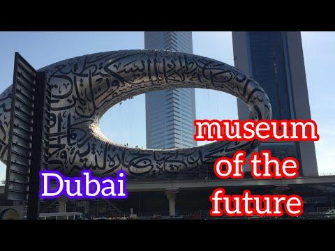 Dubai Museum of the future❤️|QUEEN_E's WORLD